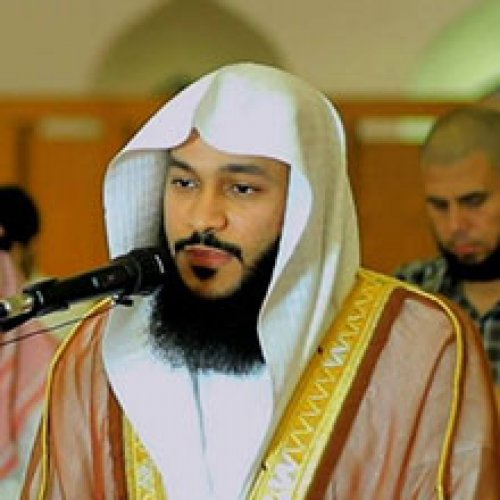 Surah An-Naziat Recitation by Mishary Rashid